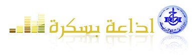 Radio Biskra Algeria